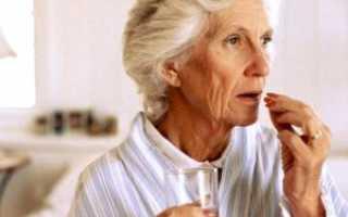 Постменопауза: рекомендации врачей, заместительная гормональная терапия