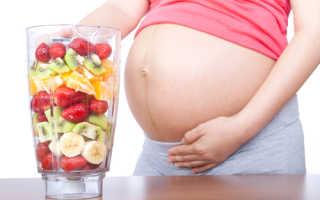Обязательно ли пить витамины во время беременности?