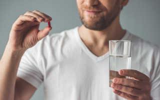 Витамины при планировании беременности для женщин и мужчин