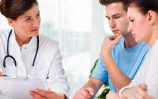 Бесплодие у мужчин: признаки и симптомы