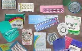 Противозачаточные таблетки: монофазные, двухфазные и трехфазные