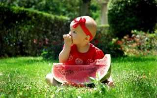 Можно ли давать арбуз детям до года