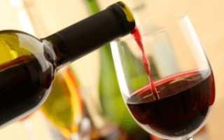 Можно ли пить вино во время беременности?