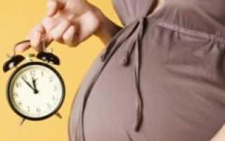 С какого срока беременность считается доношенной?