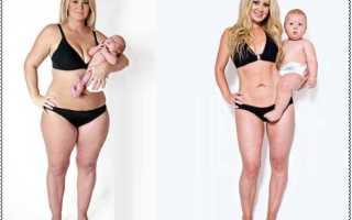 Как быстро похудеть после родов?