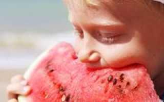 Можно ли годовалому ребенку есть арбуз