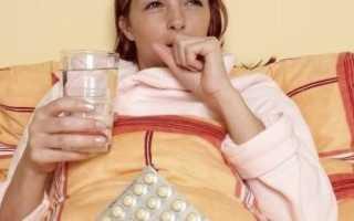 Можно ли при беременности таблетки от кашля?