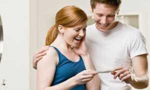 Советы для успешного зачатия