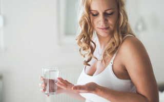 Можно ли пить Анальгин при беременности?