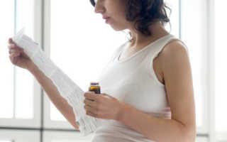 Можно ли пить Амоксиклав при беременности?
