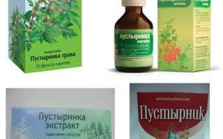Успокоительные средства при беременности