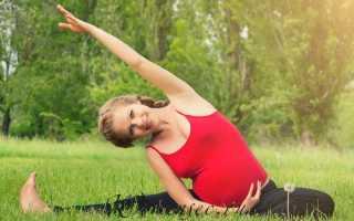 Как повысить давление при беременности?