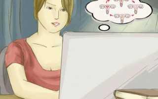 Как нормализовать менструальный цикл? Таблетки, народные средства