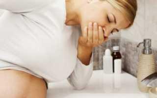 Как избавится от токсикоза при беременности?