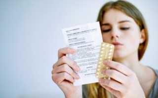 Почему после отмены контрацептивов нет месячных?