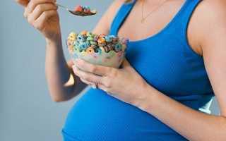 Что можно и что нельзя кушать во время беременности?
