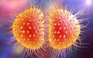 Как можно заразиться гонореей?